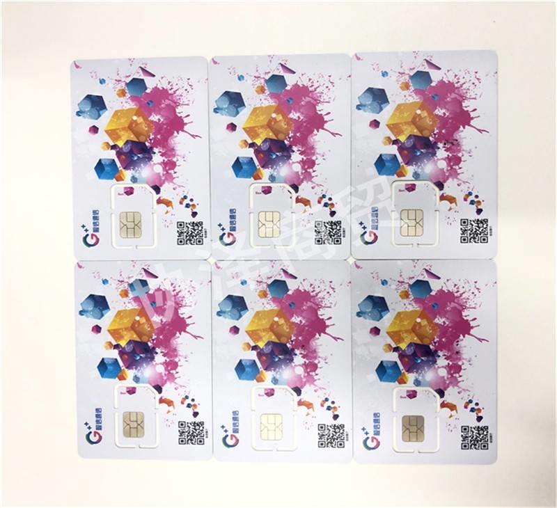 北京防封极信通讯电话卡