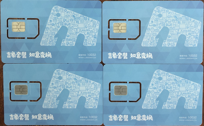 郑州电销卡